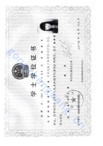 学位证公证(图4)