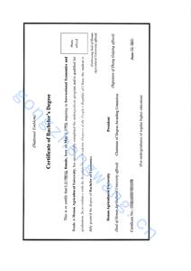 学位证公证(图5)