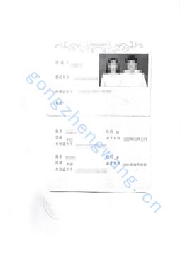 结婚证公证(图6)